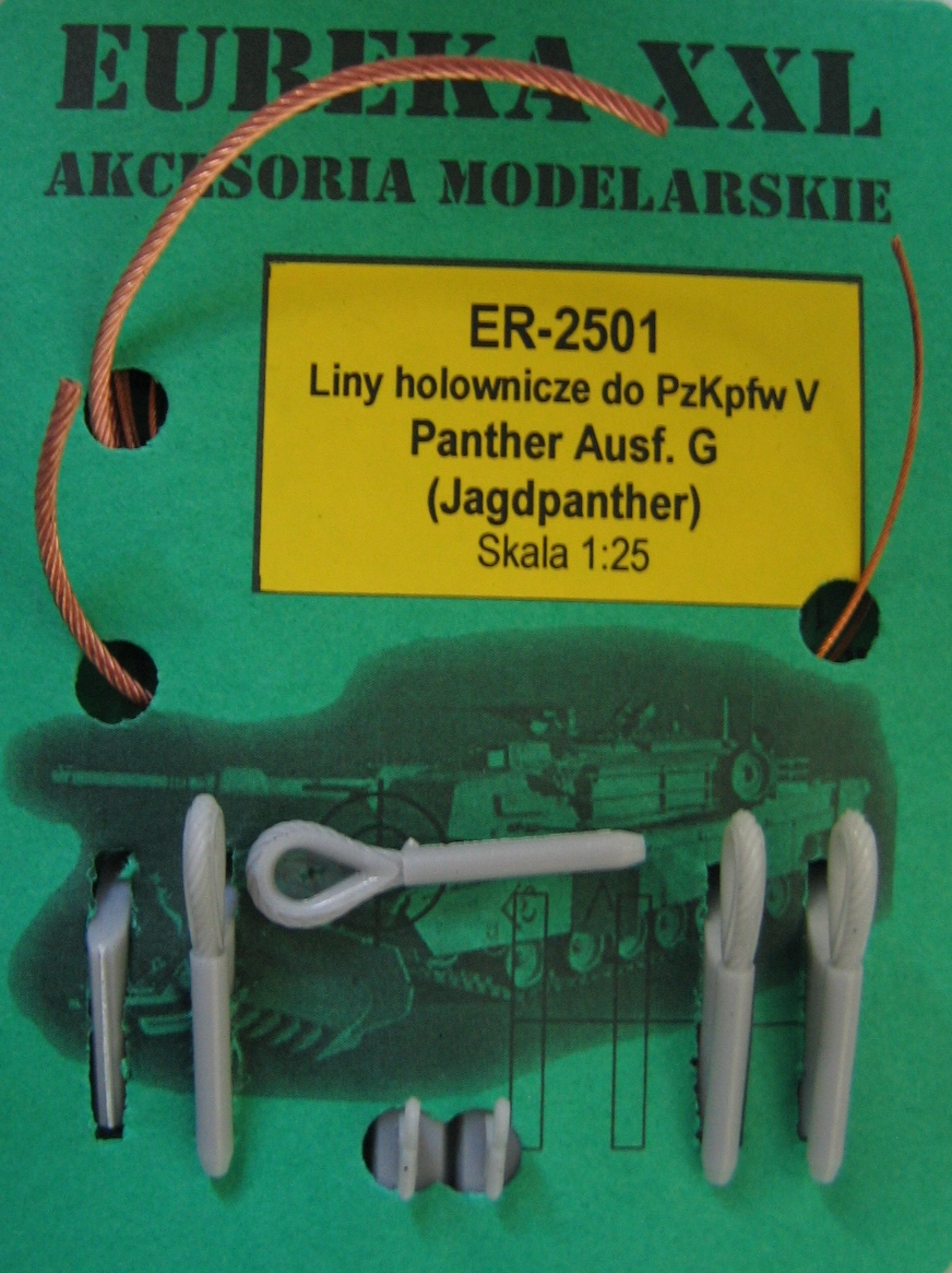 ER-2501 Towing cable Panther / Jagdpanther