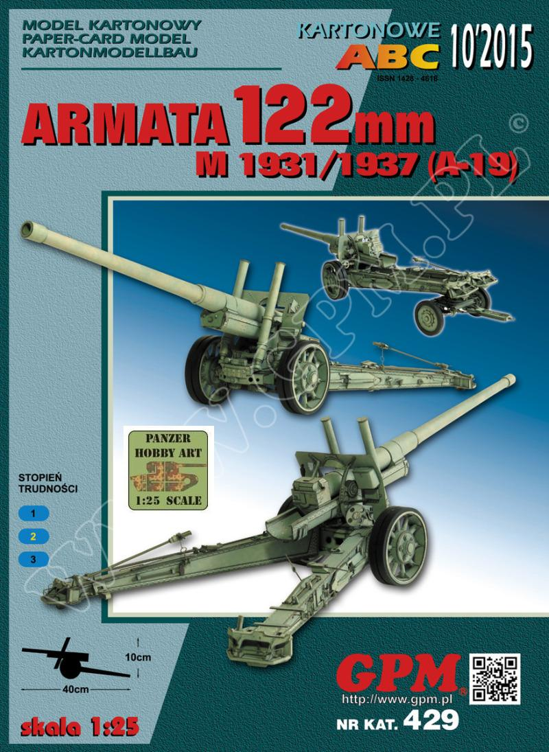 A-19 Cannon 122mm M1931/1937