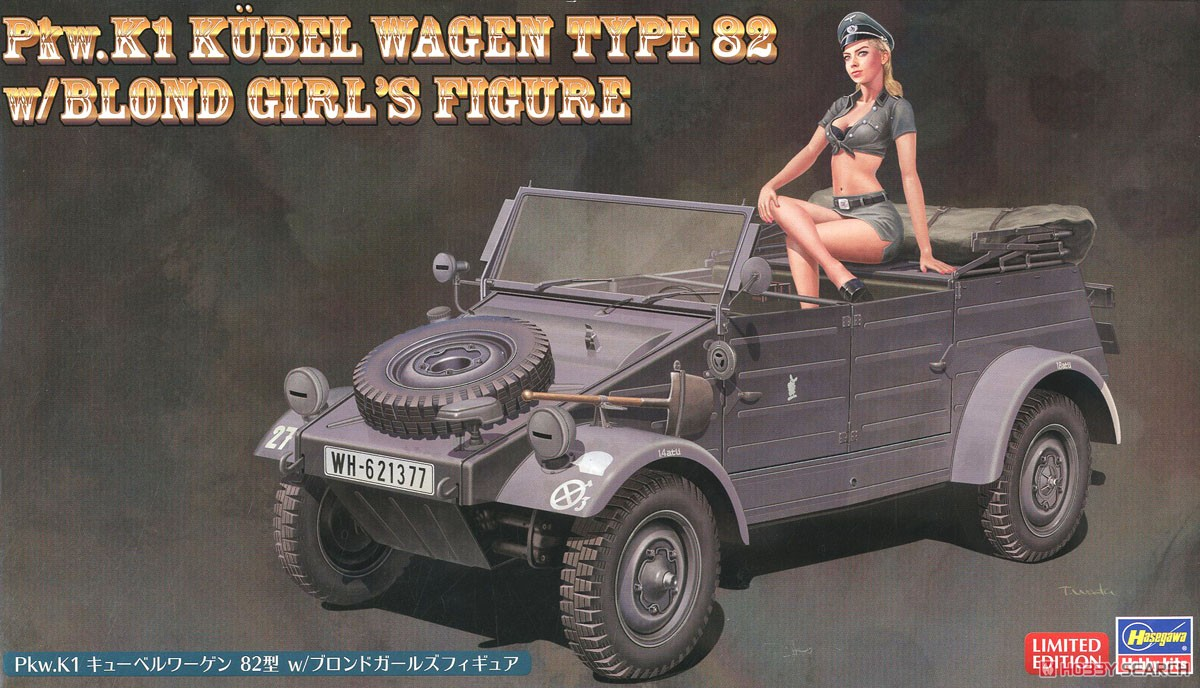Kubelwagen Type 82 w/Blond Girls Figure (Model Car)